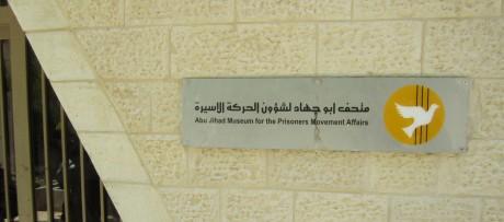 AbuJihadMus01