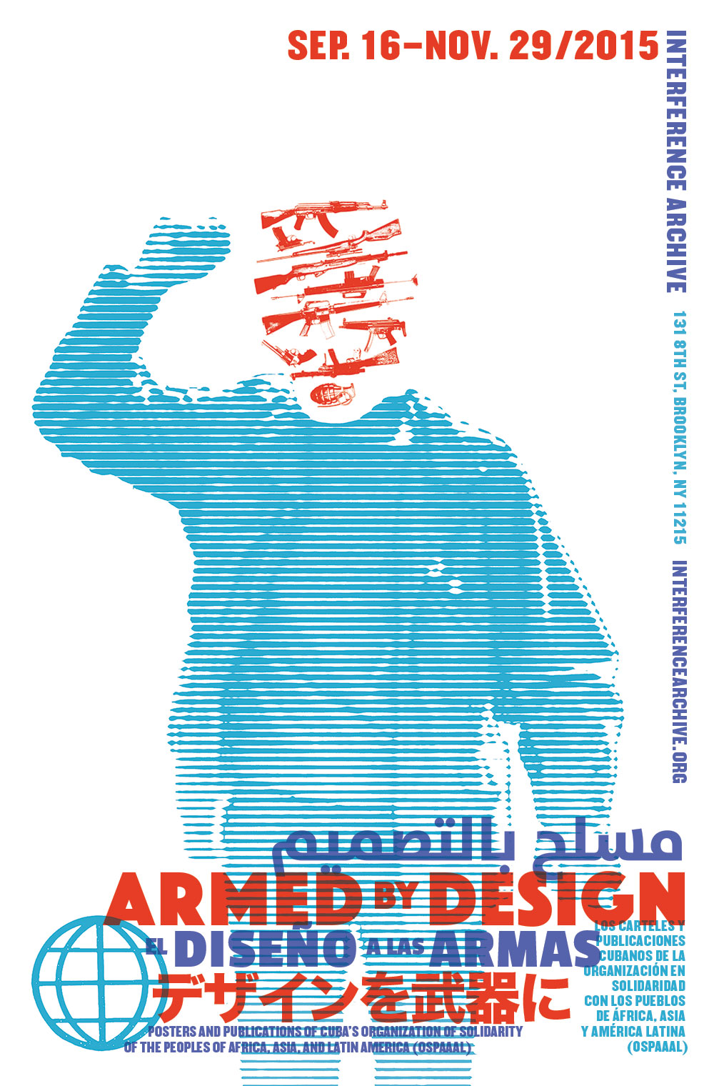 Armed By Design/Interference Archive