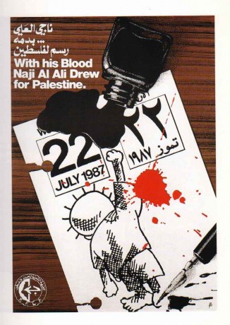 With His Blood Naji Ali Al Drew for Palestine Marc Rudin September 1987 Poster and cover DP #26 Ed: PFLP