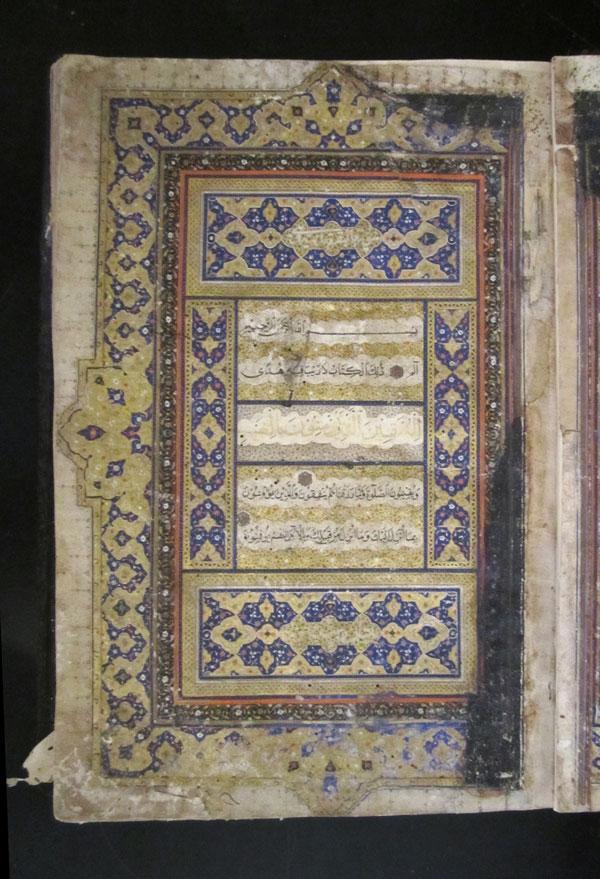 OttomanKoran