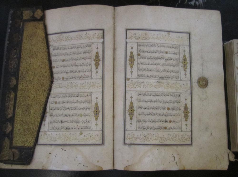 OttomanKoran2