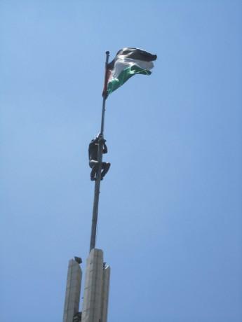 RamallahSculpture
