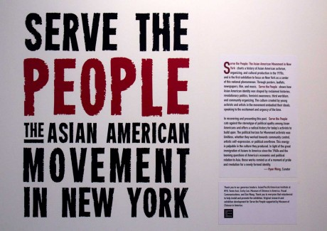 Serve the People wall text