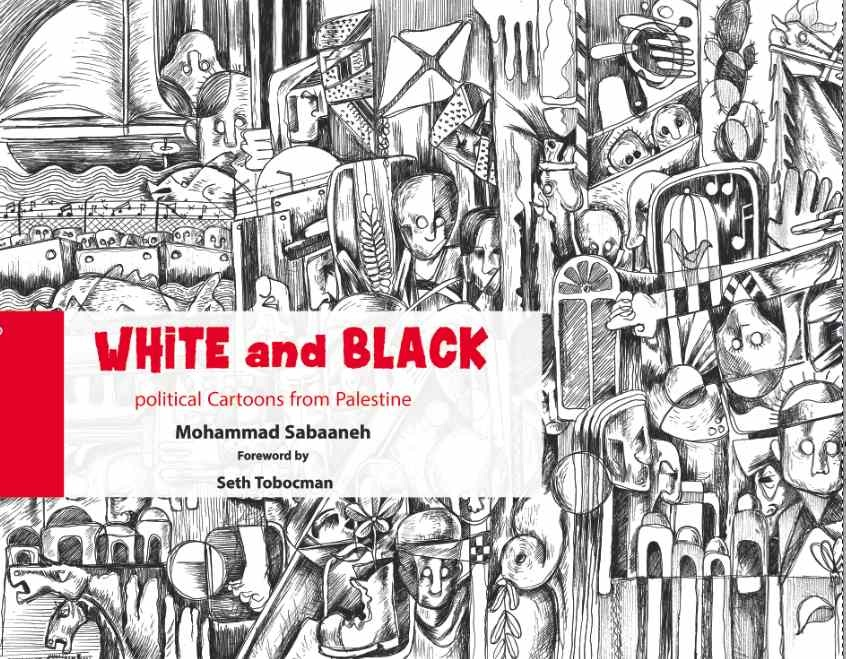Book cover of White and Black by Mohammad Sabaaneh