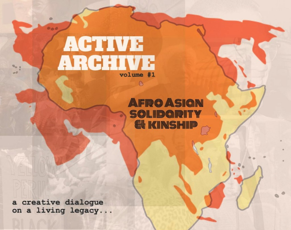 active-archive_VOLUME1