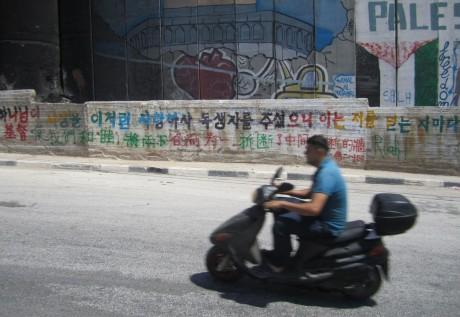aida_koreansolidarity
